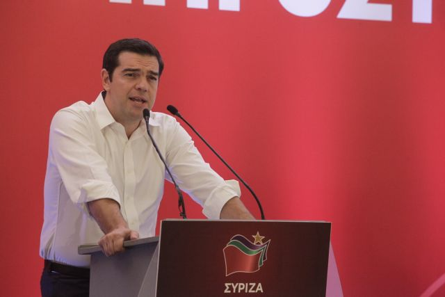 Τσίπρας στην ΚΕ του ΣΥΡΙΖΑ: «Θα τηρηθούν όλες οι προεκλογικές μας δεσμεύσεις»   tanea.gr