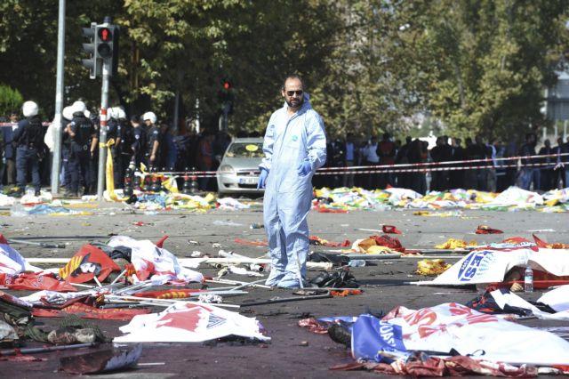 Αγκυρα: Τρεις υψηλόβαθμοι αξιωματούχοι της αστυνομίας αποπέμφθηκαν μετά την πολύνεκρη επίθεση αυτοκτονίας | tanea.gr