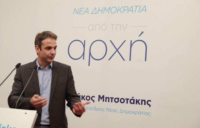 Επιμένει ο Κυριάκος Μητσοτάκης για δημόσια συζήτηση μεταξύ των 4 διεκδικητών της αρχηγίας στη ΝΔ | tanea.gr