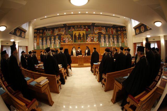 Για προνοιακούς λόγους η αύξηση του ορίου μετρητών για την Αρχιεπισκοπή και τις μητροπόλεις, λέει η Ιερά Σύνοδος   tanea.gr