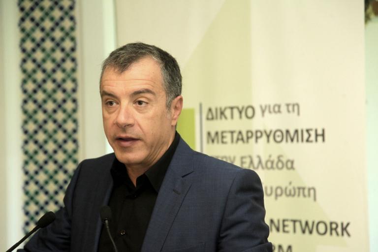«Δεν στηρίζουμε νέους φόρους και αποφάσεις που δημιουργούν τον φαύλο κύκλο της κρίσης» δηλώνει ο Σταύρος Θεοδωράκης | tanea.gr