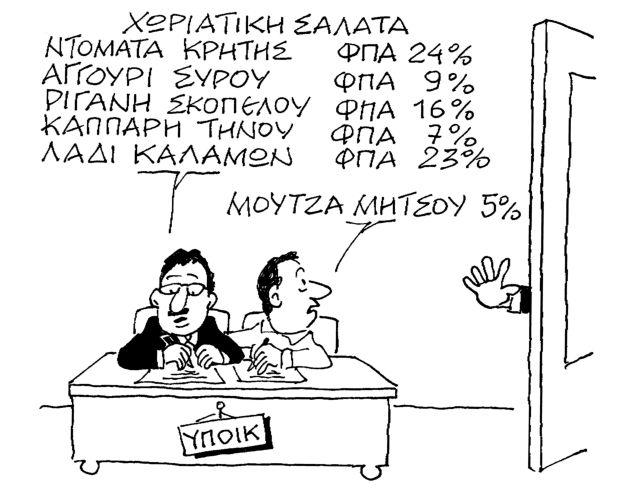 ΜΗΤΡΟΠΟΥΛΟΣ 3 17/10/2015   tanea.gr