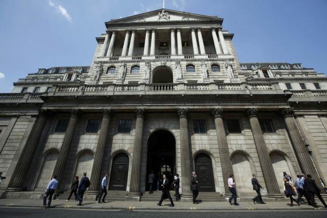 Βρετανία: Αύξηση των βρετανικών επιτοκίων αναμένει αξιωματούχος της Τράπεζας της Αγγλίας   tanea.gr