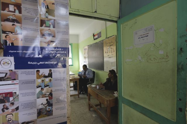 Οι Αιγύπτιοι γύρισαν την πλάτη στις εκλογές κατά την πρώτη ημέρα της ψηφοφορίας | tanea.gr