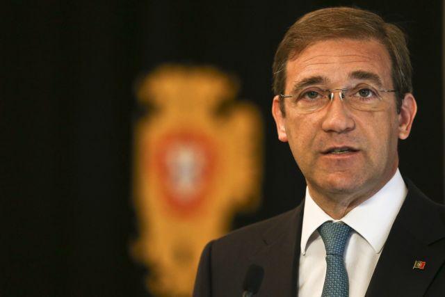 Πορτογαλία: Ο κεντροδεξιός Κοέλιου πήρε τελικά την κυβερνητική εντολή | tanea.gr