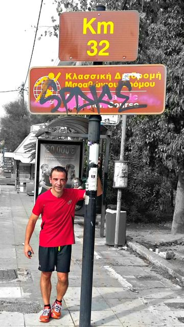 Από τον Μαραθώνα έως τον Σταυρό | tanea.gr