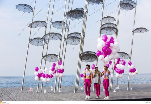 Θεσσαλονίκη: Εκστρατεία κατά του καρκίνου του μαστού   tanea.gr