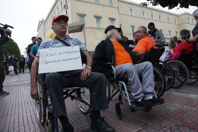 Συγκέντρωση διαμαρτυρίας των ατόμων με αναπηρία στο Σύνταγμα   tanea.gr