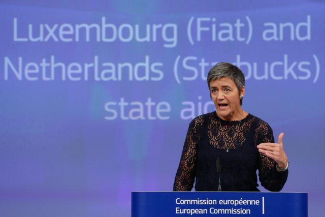 «Καμπάνα» εκατομμυρίων ευρώ από την Κομισιόν για Starbucks και Fiat | tanea.gr