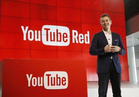 Συνδρομητική υπηρεσία λανσάρει το YouTube | tanea.gr