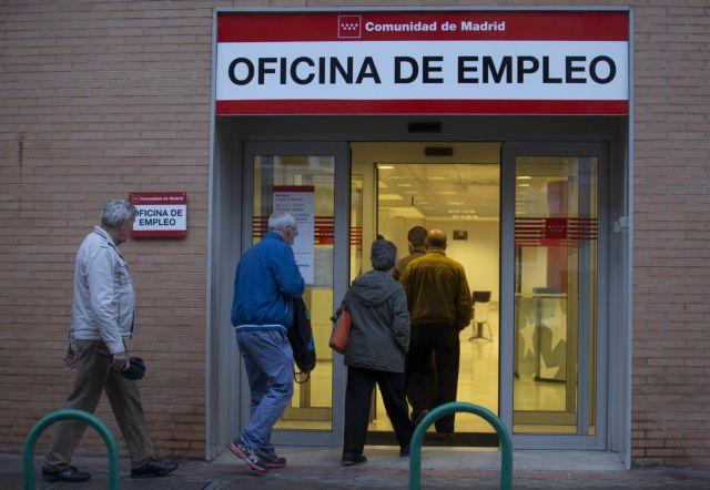 Ισπανική υποχώρηση της ανεργίας το τρίτο τρίμηνο | tanea.gr