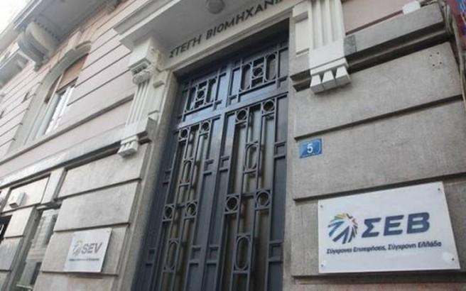 ΣΕΒ: Η Ελλάδα έχει τεράστια πλεονεκτήματα και πολλές ευκαιρίες για επενδύσεις   tanea.gr