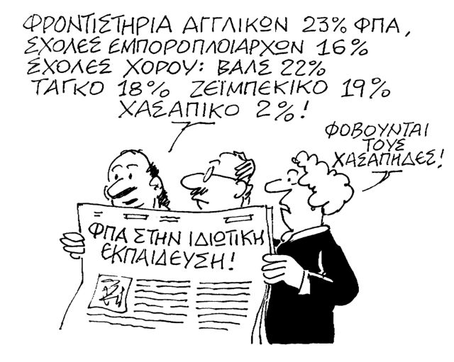 ΜΗΤΡΟΠΟΥΛΟΣ5_24/10/2015 | tanea.gr
