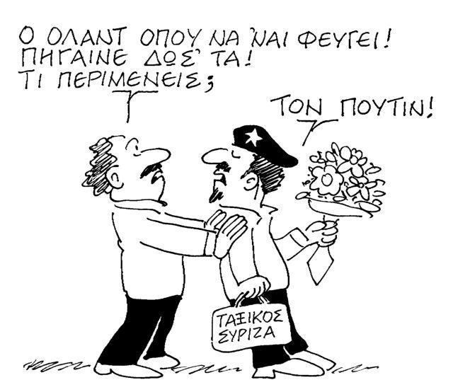 ΜΗΤΡΟΠΟΥΛΟΣ6_24/10/2015 | tanea.gr