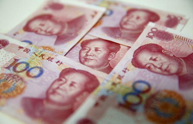 Το Πεκίνο μείωσε κι άλλο τα επιτόκια δανεισμού | tanea.gr