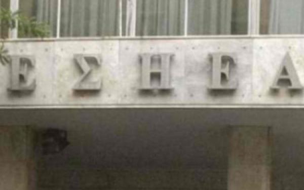 ΕΣΗΕΑ: Ανεστάλη η απεργία σε ΕΡΤ, ΑΠΕ, και ιδιωτικά κανάλια | tanea.gr