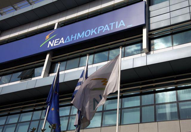 ΝΔ: Η χώρα δεν αντέχει άλλο πείραμα Τσίπρα   tanea.gr