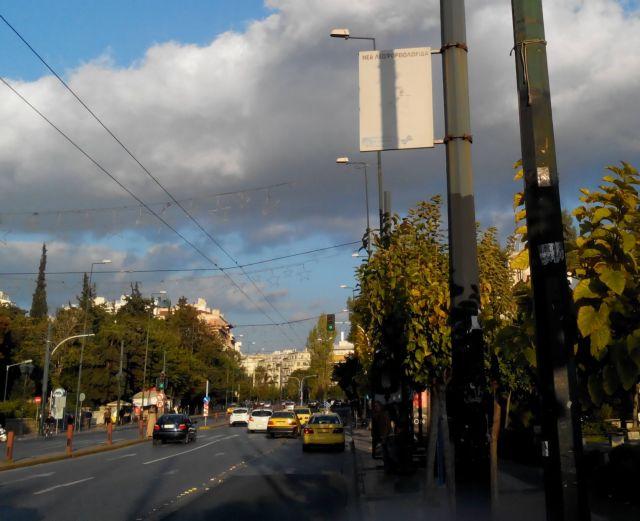 Αθήνα: Η ξεχασμένη πινακίδα   tanea.gr