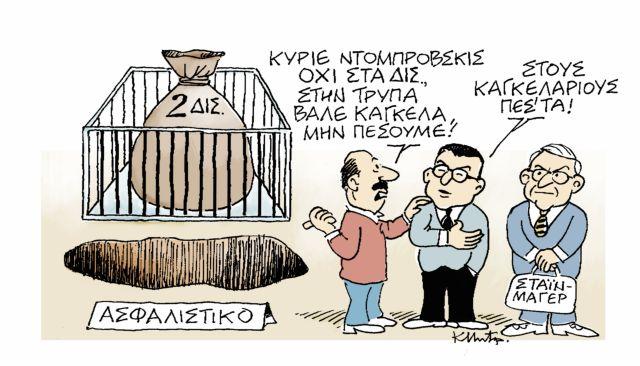 ΜΗΤΡΟΠΟΥΛΟΣ 30/10/2015   tanea.gr