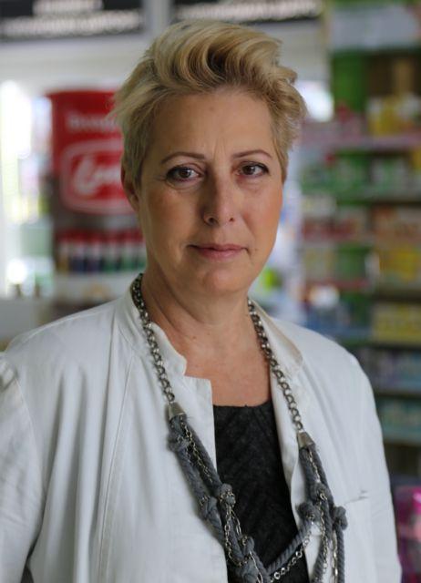 Μαρία Λυβίζου: Αντισυμβατική φαρμακοποιός | tanea.gr