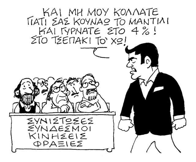ΜΗΤΡΟΠΟΥΛΟΣ 2 31/10/2015 | tanea.gr