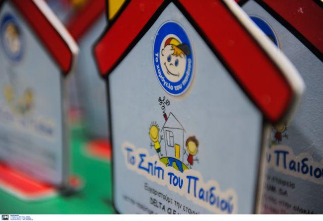 Ενα παιδί μετράει τον ΕΝΦΙΑ | tanea.gr
