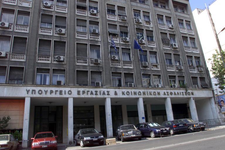Συνέντευξη τύπου την Παρασκευή στο υπουργείο Εργασίας από το ΠΑΜΕ | tanea.gr