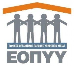 Πακέτο μέτρων για τη βιωσιμότητα του ΕΟΠΥΥ | tanea.gr