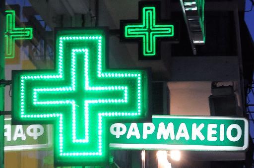 Με απεργίες προειδοποιούν οι φαρμακοποιοί για το ιδιοκτησιακό | tanea.gr