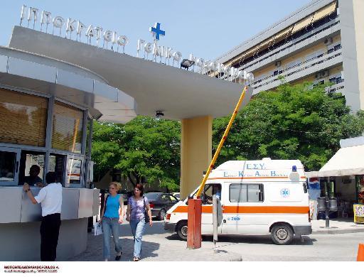 Έρευνα: Κόβονται από τη δωρεάν περίθαλψη και οι ασφαλισμένοι | tanea.gr