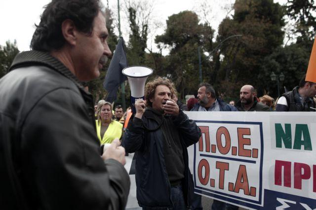 Καταλήψεις σε δημαρχεία και δημοτικές υπηρεσίες | tanea.gr