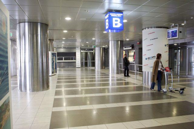 Στο τέλος του 2016 αλλάζουν χέρια τα 14 περιφερειακά αεροδρόμια | tanea.gr