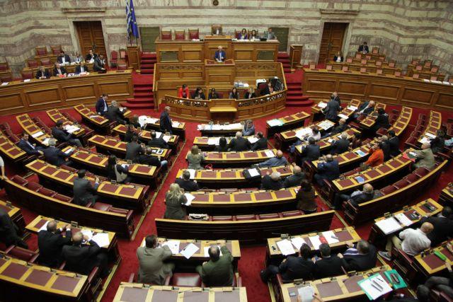 Κατατίθενται την Παρασκευή προϋπολογισμός 2016 και Μεσοπρόθεσμο   tanea.gr