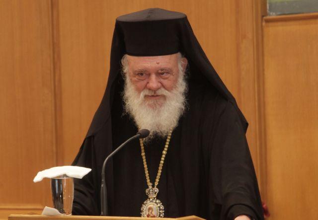 «Εκτροπές» το σύμφωνο συμβίωσης, ο πολιτικός γάμος και ο γάμος ομοφυλοφίλων κατά την Ιερά Σύνοδο | tanea.gr