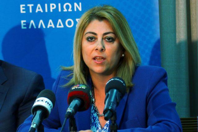Να ακυρωθεί η παύση της ζητά με προσφυγή στο ΣτΕ η Κατερίνα Σαββαΐδου | tanea.gr
