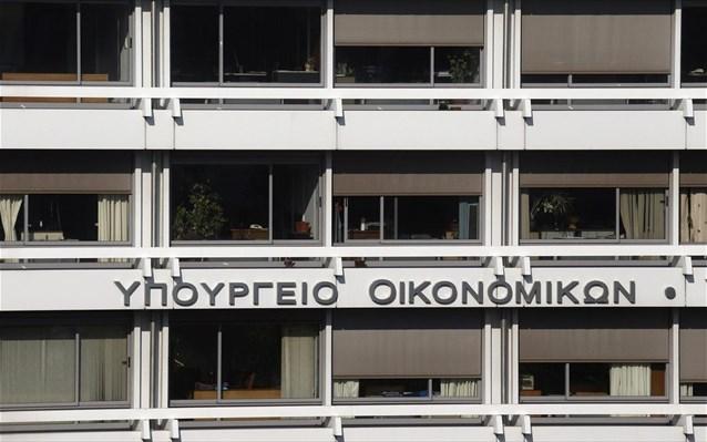 Νέα συνάντηση σήμερα με τους θεσμούς για κόκκινα δάνεια και αποκρατικοποιήσεις | tanea.gr