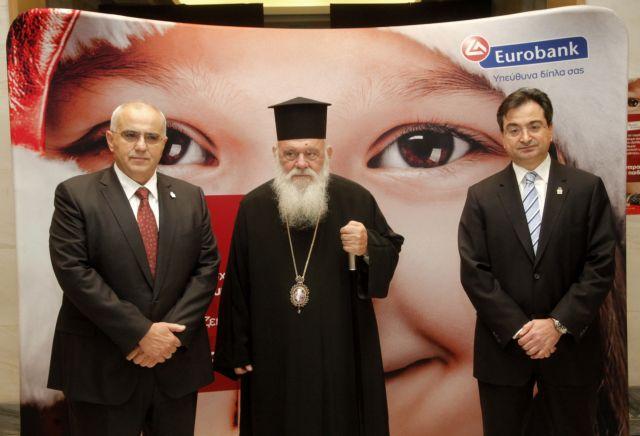 «Στρατηγική συμμαχία» Eurobank και «Αποστολής» για την ενίσχυση χιλιάδων μαθητών και των οικογενειών τους   tanea.gr