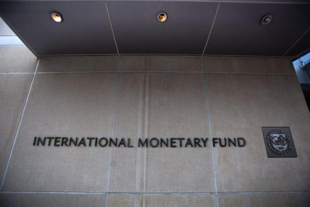 Το ΔΝΤ ξεκινάει τη διαδικασία υποβολής υποψηφιοτήτων για το ανώτατο αξίωμά του | tanea.gr