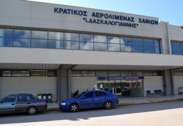 «Θερμή» υποδοχή ετοιμάζουν στη Fraport οι εργαζόμενοι του αεροδρομίου Χανίων | tanea.gr
