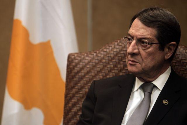 Αναστασιάδης: Η λύση του Κυπριακού θα είναι αναμφίβολα συμβιβασμός   tanea.gr