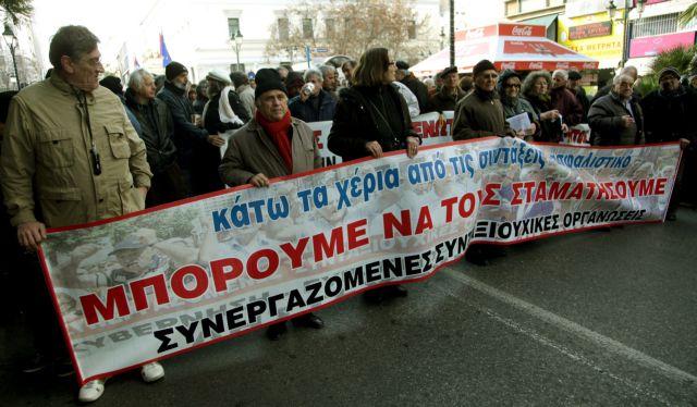 Ολοκληρώθηκε το συλλαλητήριο του ΠΑΜΕ στην Ομόνοια για το Ασφαλιστικό   tanea.gr