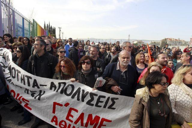 Τις ομαδικές απολύσεις βάζει ξανά στο τραπέζι το ΔΝΤ | tanea.gr