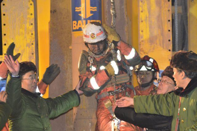 Κίνα: Eμειναν εγκλωβισμένοι σε ορυχείο 36 ημέρες   tanea.gr
