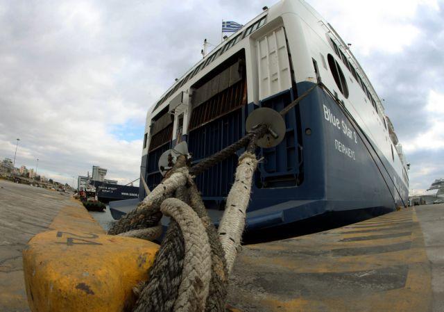 Δεμένα τα πλοία στα λιμάνια λόγω ισχυρών ανέμων   tanea.gr