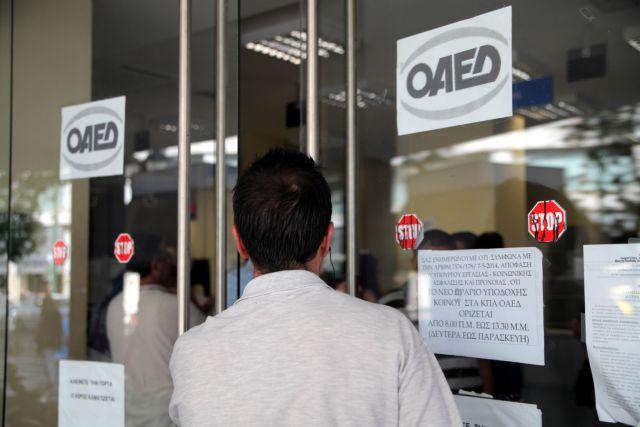 Νέο πρόγραμμα του ΟΑΕΔ για απασχόληση 15.000 ανέργων | tanea.gr