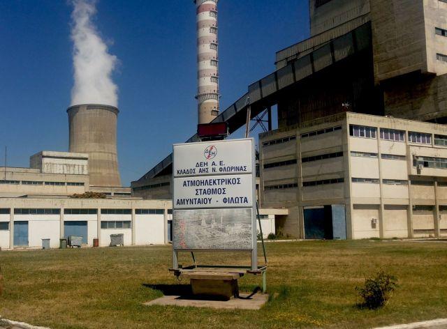 Φλώρινα: Νεκρός ηλεκτρολόγος κατά τη διάρκεια βάρδιας στο ορυχείο Αμυνατίου της ΔΕΗ   tanea.gr