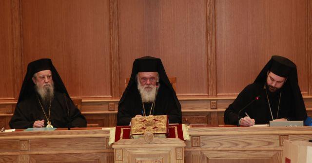 Επιστολή της Ιεράς Συνόδου στον Γιούνκερ για να υποστηριχθούν οι πρόσφυγες | tanea.gr