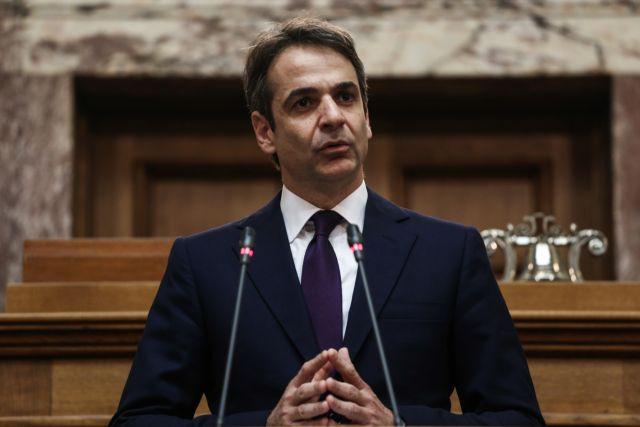 Κ. Μητσοτάκης: «Εδώ που έχουμε φτάσει, η παραίτηση Μουζάλα είναι επιβεβλημένη» | tanea.gr