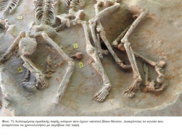 Ομαδικός τάφος στο Φαληρικό Δέλτα παραπέμπει στο Κυλώνειον Άγος | tanea.gr