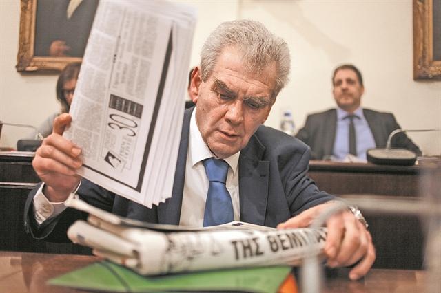 «Σαφείς ενδείξεις για αθέμιτες παρεμβάσεις στη Δικαιοσύνη» | tanea.gr